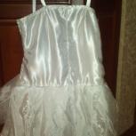 """Продам костюм """"Снежинка"""", Новосибирск"""