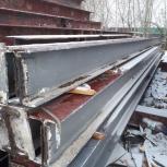 Продам металлопрокат б/у, Новосибирск