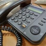 Телефонная станция (атс)avaya IP office 23 телефона+монтаж и установка, Новосибирск