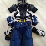 Хоккейная форма детская, Новосибирск