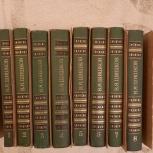 Шишков вя Собрание сочинений в 8 томах, Новосибирск