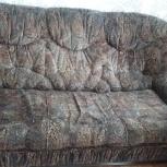 Продам мягкую мебель б/у, Новосибирск