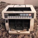 Счётная машинка для денег. Magner 35DC, Новосибирск