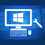 Настройка, ремонт ПК, ноутбуков, настройка WIFI, установка Windows, Новосибирск