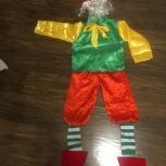 Продам новогодний костюм гнома, Новосибирск