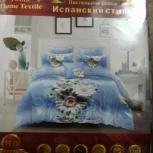 2х-спальный новый комплект продам в академгородке, Новосибирск