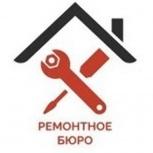 Ремонт холодильников, стиральных машин, швейных машин на дому, Новосибирск