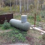 Газгольдер, Новосибирск