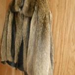 Меховая енотовая куртка (мужская), Новосибирск
