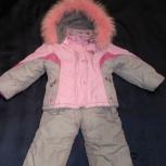 Продам зимний костюм для девочки, Новосибирск