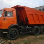 Вывоз мусора,.Газель,Зил,Камаз Грузчики, Новосибирск