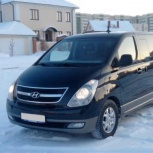 Hyundai Grand Starex 8 мест на свадьбу/ межгород/ такси в Новосибирске, Новосибирск