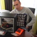 Помощь с компьютером от частного специалиста. Установка программ Выезд, Новосибирск