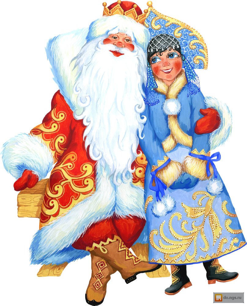 Картинки на новый год дед мороз и снегурочка, картинках