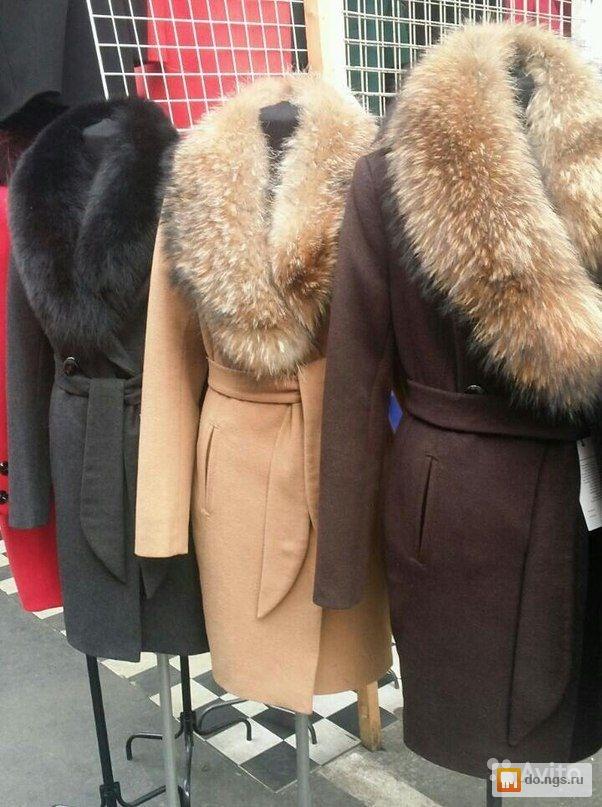 Пальто зимнее псков