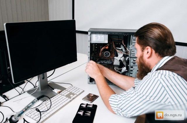 Нужен мастер по компьютерам