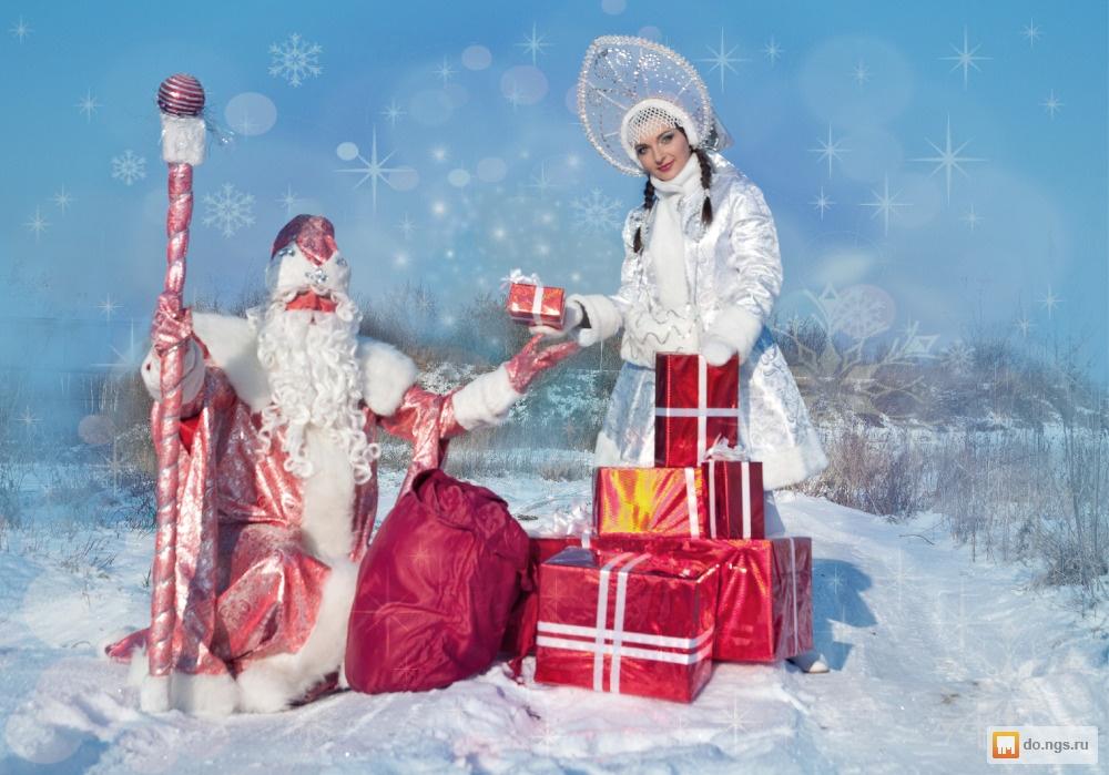 Прикольное поздравление снегурочки с новым годом