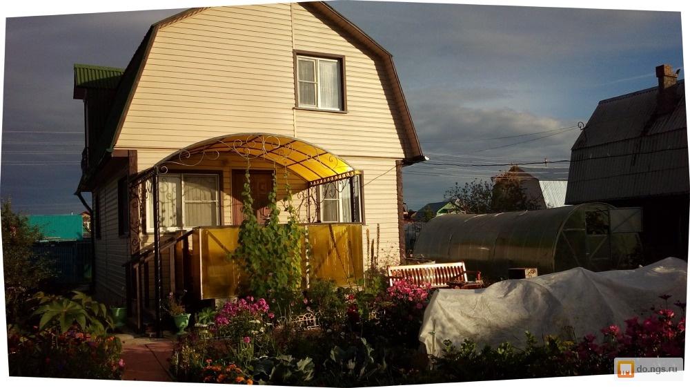 письмо купить дом в кудряшах новосибирск не дорогой можешь прожить