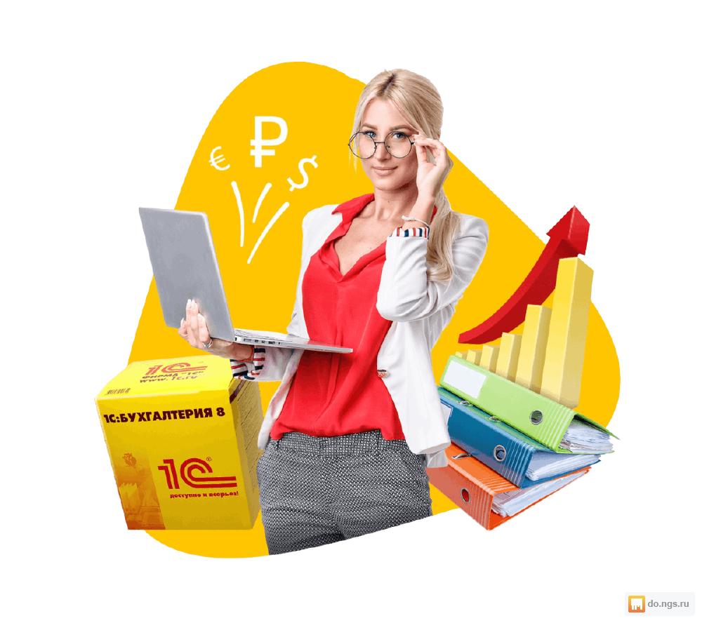 Бухгалтерское обслуживание в зао дневник по практике бухгалтера на предприятии ип