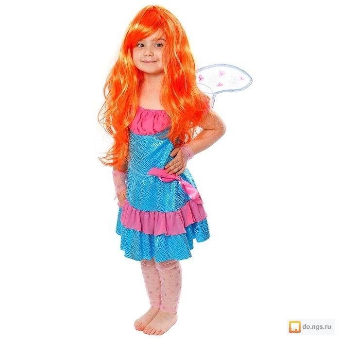 """Детский карнавальный костюм """"Блум"""" , фото. Цена - 1000.00 ... - photo#7"""