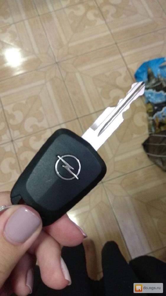 Утеряны ключи от автомобиля объявления