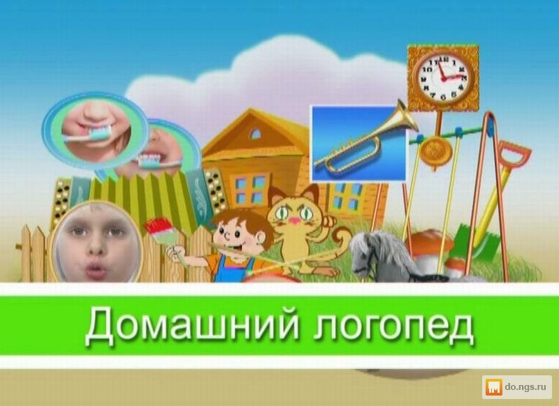 Логопед дефектолог на дом москва