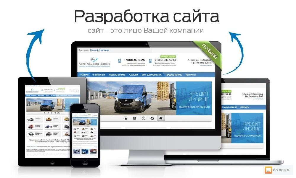 Создание сайта текст и картинки сайты управляющих компаний белгород