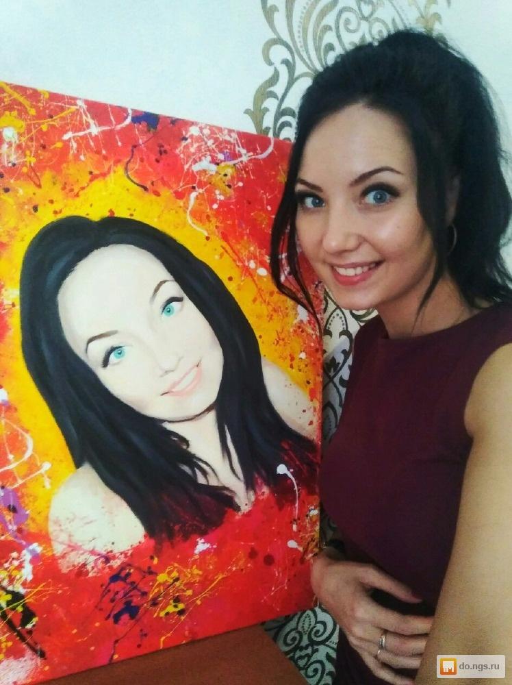 портрет с фото в новосибирске роддом такими нельзя