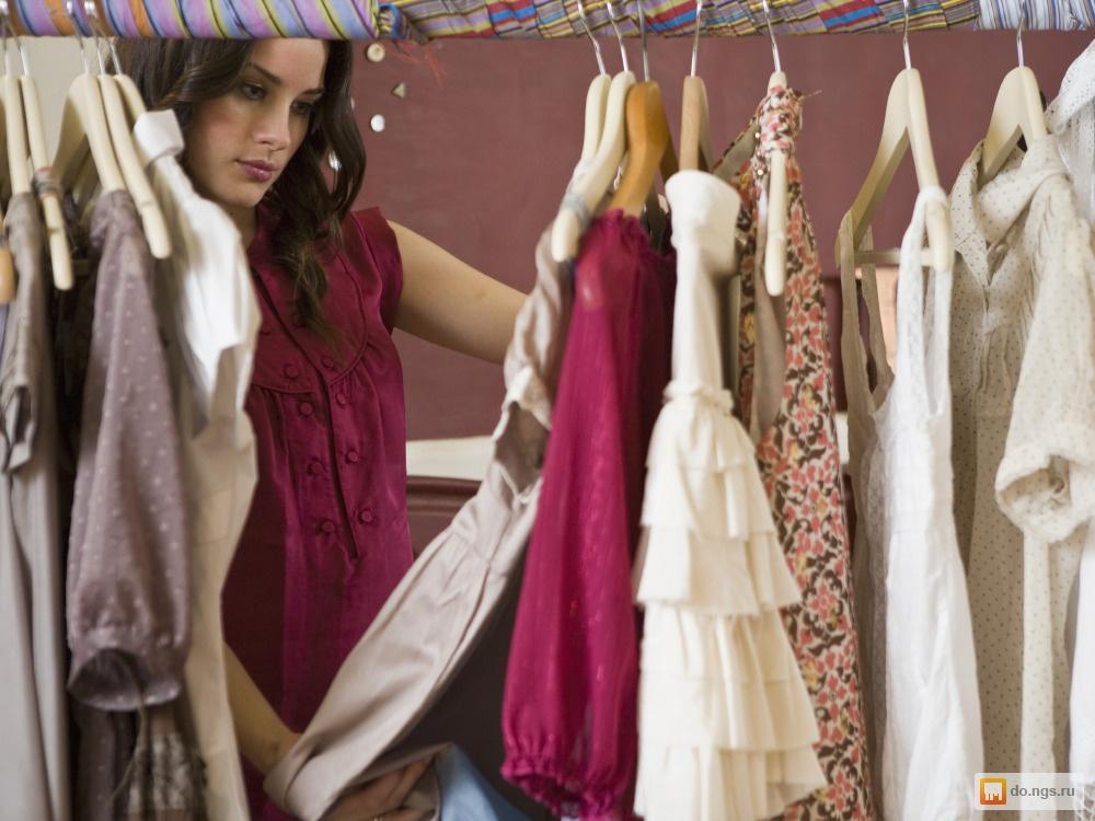 womens fashion essay