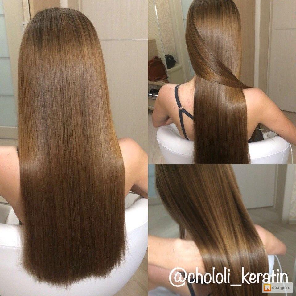 лучшее выпрямление волос