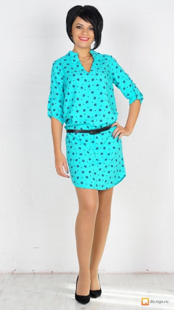 Одежда женская купить в новосибирске