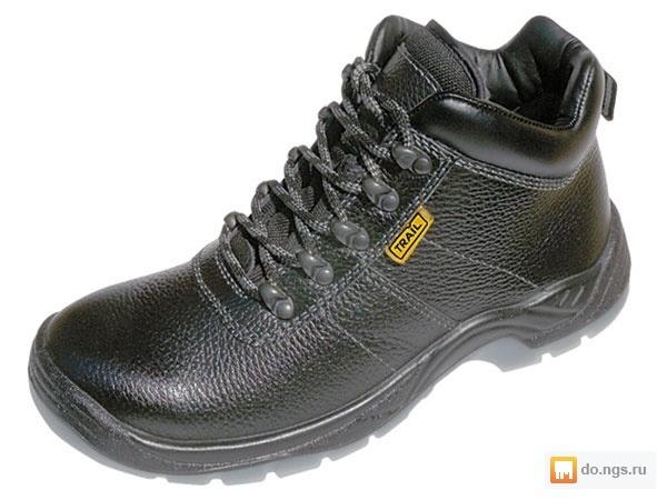 Ботинки высокие Трейл ВИНТЕР ут цв. чер. композит 200Дж ПУ/ТПУ нат. мех