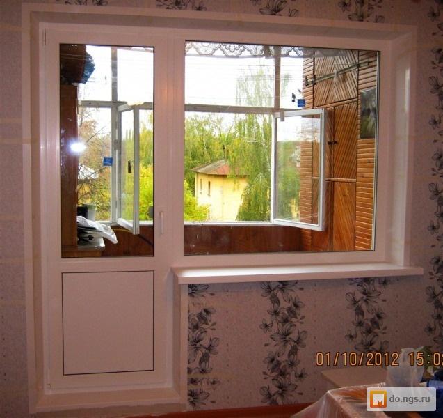 Окно с балконной дверью под ключ