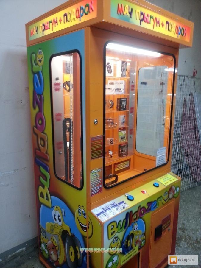 Куплю торговые автоматы б у