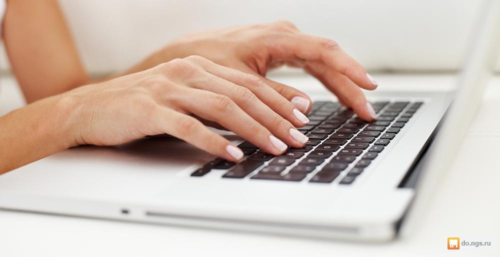 Подработка на компьютере набор текста в офисе