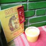 Оздоровительный мёд и перга, Новосибирск