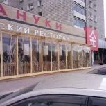 Шторы для летних кафе, Новосибирск