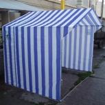 Палатка торговая 2*2, Новосибирск