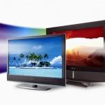 Покупаем дороже плазменные, LCD, LED телевизоры, Новосибирск
