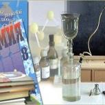Химия и Биология - репетитор, подготовка к экзаменам, Новосибирск