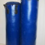 Мешки боксерские из натуральной кожи от 1м до 1,8м Sportsrtyle, Новосибирск