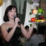 ведущий на свадьбу, Новосибирск