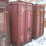 контейнер 3 т., Новосибирск