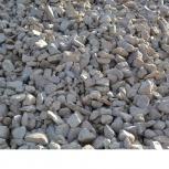 Щебень,песок, пгс и др стройматериалы с доставкой, Новосибирск