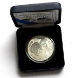 Финляндия 10 евро 2004 серебро !! 90 лет со дня рождения туве янссон, Новосибирск