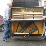 Перевозка пианино, фортепиано, рояля. Грузчики, нал/безнал, Новосибирск