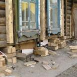 Подъем дома. Ремонт фундамента. Замена венцов, Новосибирск