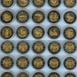 Продам копии монет РФ (отличное качество), Новосибирск