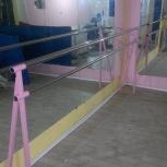 Изготовление и установка  хореографических станков, Новосибирск