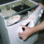 Диагностика стиральной машинки на дому, Новосибирск